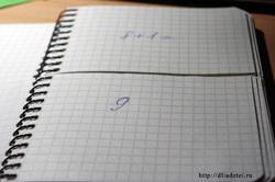 Игры по математике для первоклашки