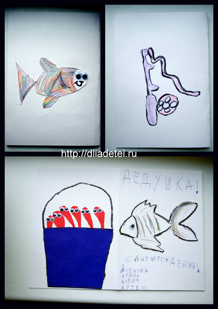 Прикольные картинки про рыбаков (46 фото) Прикольные картинки и юмор 359