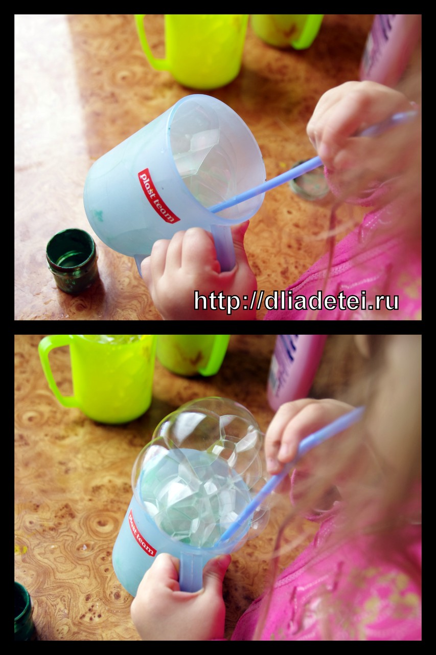 Рисование мыльными пузырями с детьми