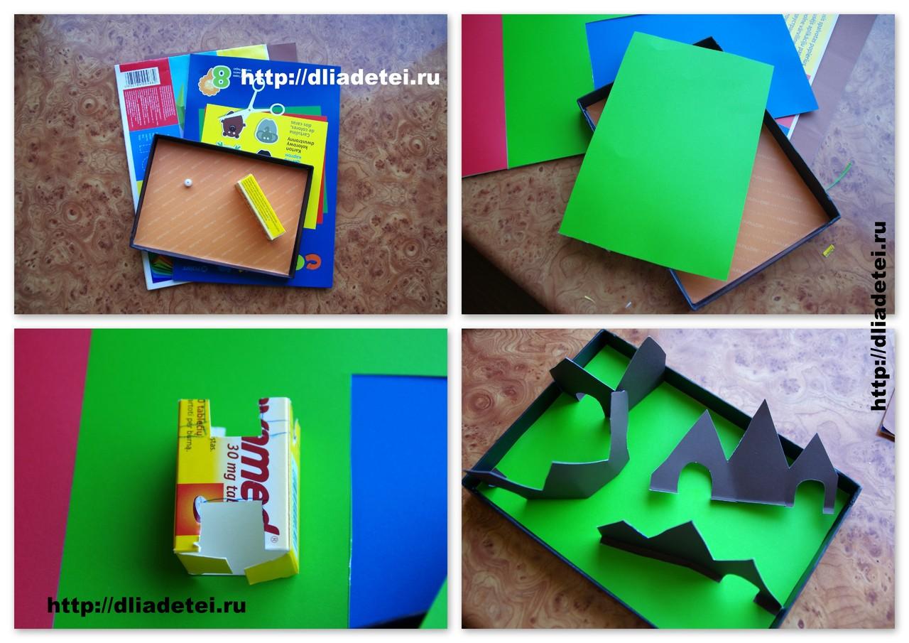 Лабиринт в коробке. Как сделать лабиринт. делаем игрушки сами. Детская игра лабиринт