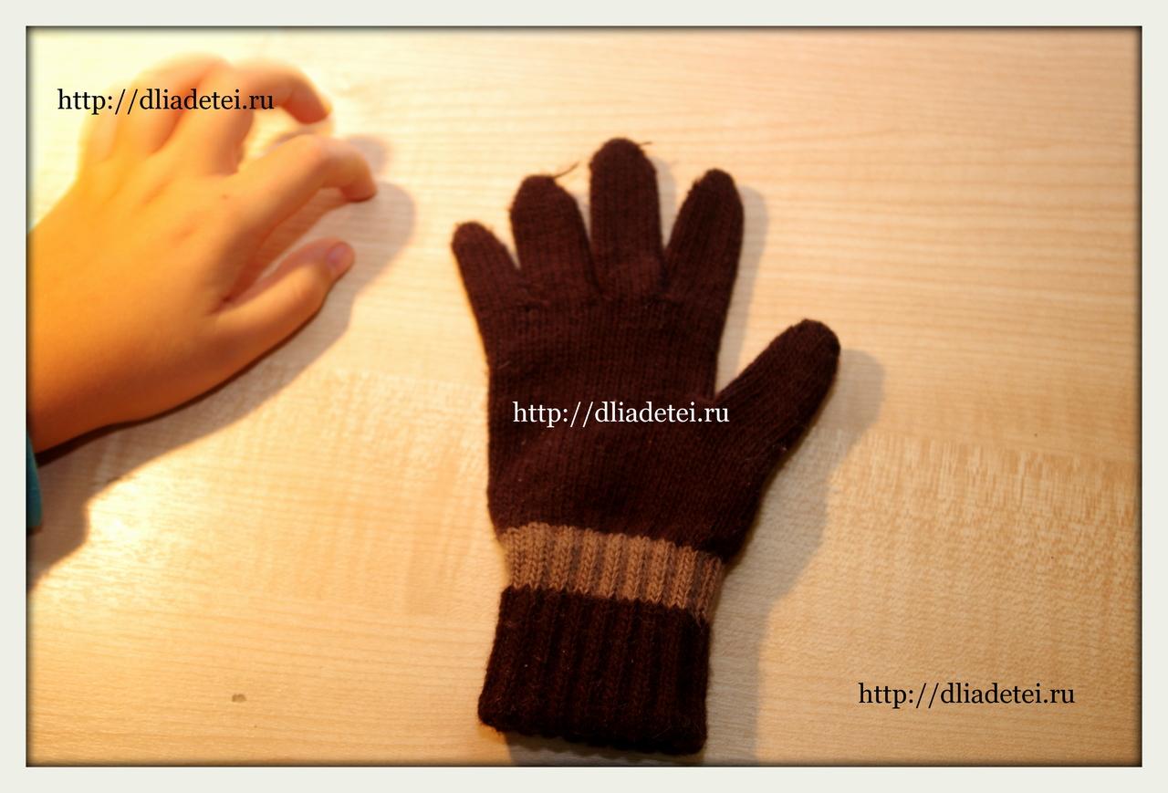 Поделки из перчаток своими руками фото