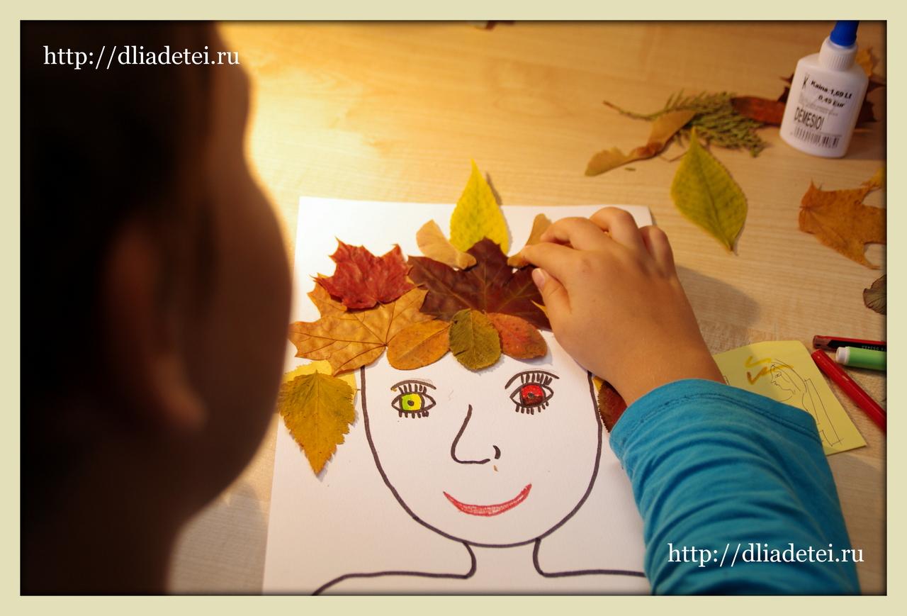 Украшение детского сада к осени