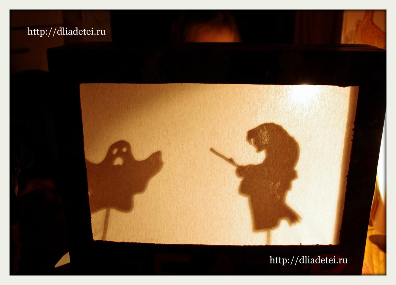 Шаблоны для теневого театра своими руками 2