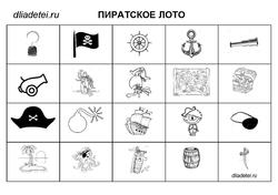 игры +на пиратскую тему, пиратская тема +для детей, скачать детское лото, pirates bingo free